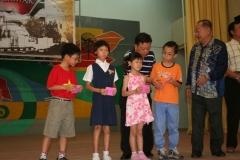 2007 Mid Autumn Festival Scholarship award