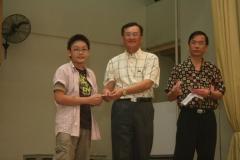 2008 Mid Autumn Festival Scholarship award