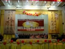 2009 SJK SamTet 75 Anniversary