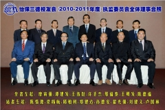 2010 Committee Installation